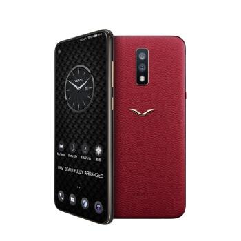 VERTU 纬图 LIFE VISION 4G版 智能手机  8GB+128GB 全网通 赫本红