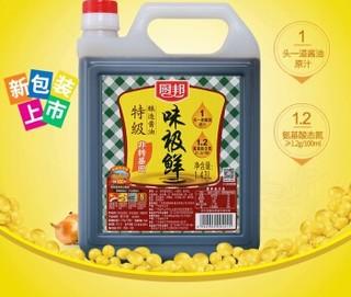 厨邦 味极鲜 特级酿造酱油 1.43L