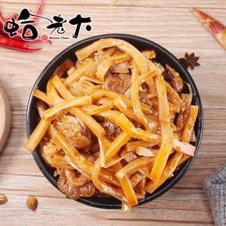 蛤老大脆笋蛤蜊下饭酱即食花蛤笋丁花甲网红海鲜熟食麻辣味4罐装