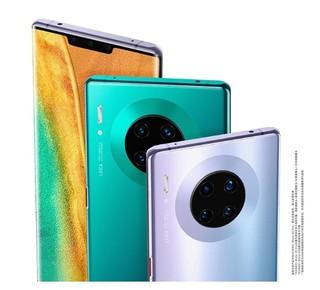 HUAWEI 华为 Mate30 Pro 4G版 智能手机 8GB+256GB 全网通 翡冷翠