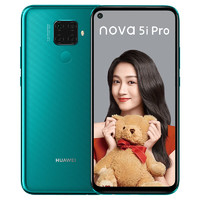 HUAWEI 华为 nova 5i Pro  智能手机 8GB+128GB