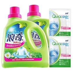 浪奇除菌除螨洗衣液袋装内衣裤手洗机洗套装促销包邮4.5斤套装