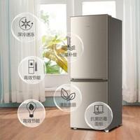 海尔(Haier)冰箱双门三开门180升/216升智能节能静音小型家用出租 双门BCD-180TMPS直冷款