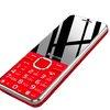 Newman 纽曼 M560 直板按键老人手机