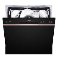 历史低价:Midea 美的 D18 台嵌两用洗碗机 8套 黑色