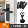 卡贝门锁室内卧室房门锁房间门木门把手美式黑色卫生间家用静音门锁 *3件