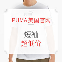 复活节狂欢:PUMA美国官网 短袖低价