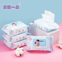 亲臣一品 新生宝宝手口专用湿巾带盖 80片*5包