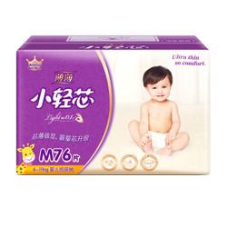 Anerle 安儿乐 婴儿纸尿裤 M76片 *4件 +凑单品