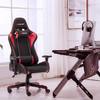 猎鹿人电竞椅 电脑椅 游戏椅 人体工学椅子 办公椅 家用可躺可升降