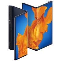 华为Mate Xs 5G折叠屏手机 星际蓝 全网通8G+512G 星际蓝 5G全网通 8GB+512GB