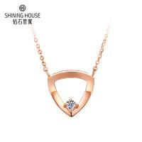 SHINING HOUSE 钻石世家 ChicGirl系列 18K金钻石项链 主石3分