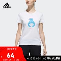 阿迪达斯官网 adidas W Protect Tee 女装户外运动短袖FI9143 如图 M