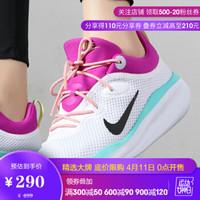 yysport yysports Nike 耐克NIKE ACMI女子运动鞋AO0834 AO0834-101 36
