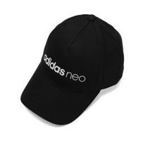 adidas 阿迪达斯中性NEO DAILY CAP休闲帽