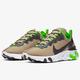 值友专享、补贴购:NIKE 耐克 React Element 55 男子运动鞋 479元(可返700金币,单品约合409元 )