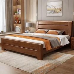 恒兴达 金丝胡桃木实木床双人1.8米1.5m简约现代新中式主卧高箱储物床(1.8*2米胡桃色 单床)
