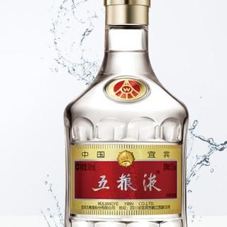 WULIANGYE 五粮液 普五 第八代 52%vol 浓香型白酒 500ml*2瓶 双支装