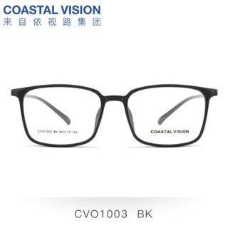 有券的上 : Coastal Vision 镜宴 商务方框眼镜 cvo1003 镜框+依视路钻晶A4 非球面镜片1.67 +凑单品