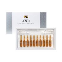 Sugar bee 糖小蜂 A.N.H纯净安瓶精华 2毫升/瓶 补水保湿滋润