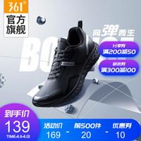 361度跑步鞋男舒適Q彈科技減震革面運動鞋 曜石黑/煙灰 42 *2件