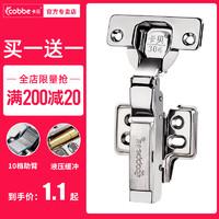 卡贝304不锈钢液压铰链橱柜衣柜门阻尼缓冲合页五金折叠门铰配件