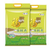 88VIP:福临门 苏软香米 5kg*2袋