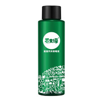 芥末绿 聚醚胺PEA 汽车排毒液 90ml