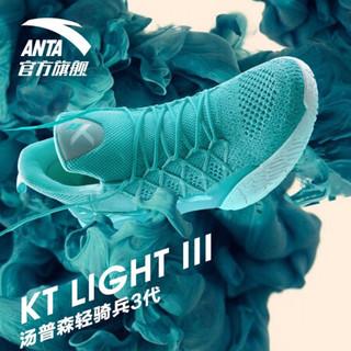 ANTA 安踏 KT3 11821166 男子篮球鞋