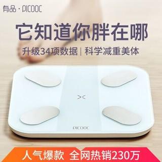 有品(PICOOC)体脂秤Mini白 电子秤体重秤 家用智能精准身体脂肪测量仪 APP蓝牙人体健康减肥称 *4件