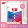 立白超洁清新洗衣粉家庭装去污去渍清香型促销大袋包装900g*1袋
