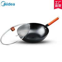 Midea 美的 CT32A09 精铁不锈炒锅 32cm带锅盖