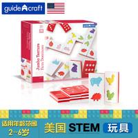 guidecraft  多米诺骨牌农场积木 益智儿童玩具男孩女孩 认知数学
