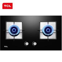 TCLJZY-5203B燃气灶 钢化玻璃灶具双灶燃气台嵌两用灶高效直喷(液化气)