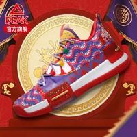 PEAK 匹克 态极闪现 醒狮配色 E94855A 男子篮球鞋