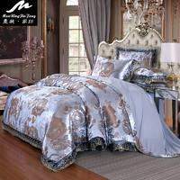 曼凝家纺 欧式花边贡缎提花床裙款双人四件套婚庆床品套件被套被罩200×230cm *6件