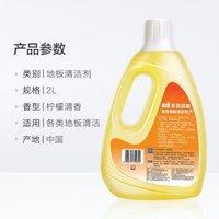 斧头牌(AXE)去污地板清洁剂2L  柠檬清香 瓷砖木板大理石通用 *8件