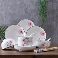 應州東進 碗盘碟套装 16件套 一朵芬芳粉色