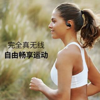 Dacom 大康 Athlete TWS 真无线运动蓝牙耳机跑步防水5.0耳机入耳式 Athlete TWS 黑色
