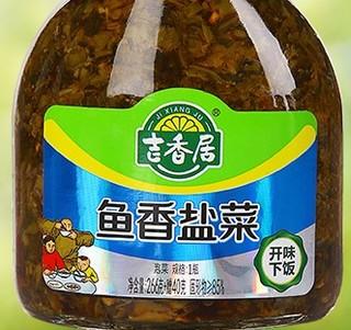 吉香居 泡菜组合装 306g*4瓶 (鱼香盐菜+香菜芯+下饭菜+开味酸菜)