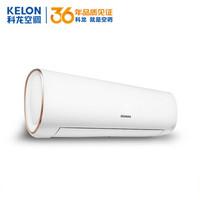 科龙(Kelon) 1.5匹 一级能效 全直流变频 冷暖 智能 静音 壁挂式空调挂机 KFR-35GW/VEA1(1P69)