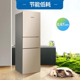 美菱(MELING)BCD-210L3CX 210升 三门小冰箱 直冷节能静音宿舍租房寝室家用迷你电冰箱(玫瑰金)
