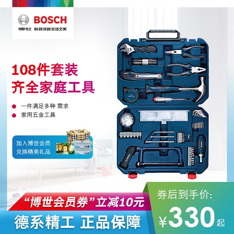 BOSCH 博世 博世家用五金工具箱木工维修多件组套108件套多功能家庭工具套装