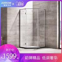 钻石形 箭牌淋浴房整体洗澡间隔断玻璃门钻石型一体式卫生间干湿分离家用