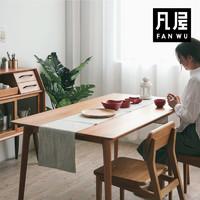[凡屋/fit餐桌]原创日式北欧樱桃木黑胡桃实木原木小户型书桌桌子