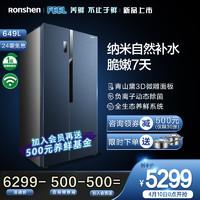 Ronshen/容声BCD-649WD19HPA FEEL系列一级变频对开门双开门冰箱