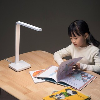 MIJIA 米家 9290023019 Lite台灯按键三档调光 8瓦