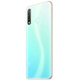 vivo Z5i 智能手机 8GB+128GB 全网通 玉瓷青