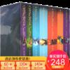 英文原版小说 哈利波特 Harry Potter 1-7 全套 正版英文全集 儿童读物