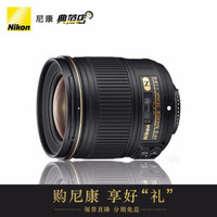 Nikon/尼康 AF-S 尼克尔 28mm f/1.8G镜头 广角定焦镜头 全幅相机通用 送尼康NC保护镜